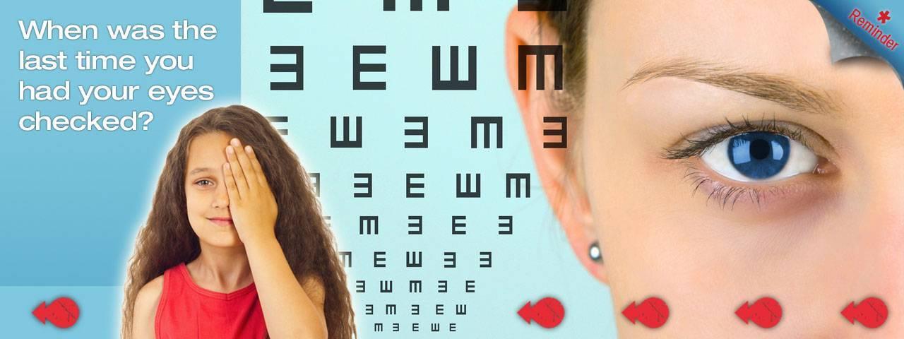 centerville comprehensive eye exam